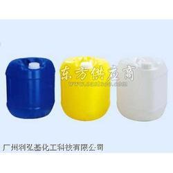环保助焊剂图片