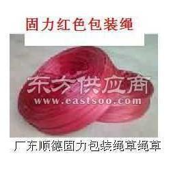 包装绳,捆绑木料图片