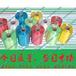 北滘纸箱厂彩印厂专用PE结束带捆扎绳 PE结束带图片