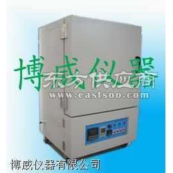 程式箱式电阻炉+程控箱式马弗炉图片