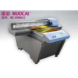 供应亚克力标识标牌打印机图片