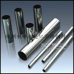CC15A冷镦钢板和冷挤压钢成份定做特殊规格参数 报价图片