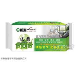 优雅活性炭、室内专用椰壳活性碳图片