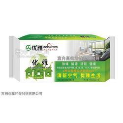 优雅净化室内空气活性炭、高效吸附活性炭图片