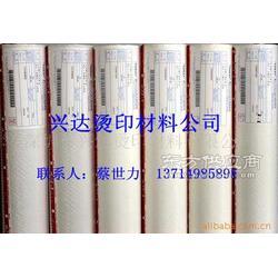 供应日本东洋HL-1MR-2HG拉丝烫金纸图片