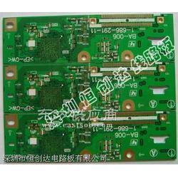 专业生产四层无线网卡线路板图片