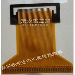 排线FPC柔性线路板图片