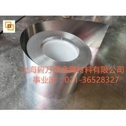 进口不锈钢带0.02m钢带0.01mm不锈钢皮图片
