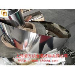 电厂垫片不锈钢皮不锈钢铁皮钢皮白钢皮图片