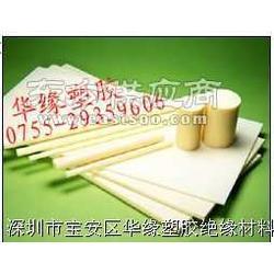【米黄色peek板/本色peek板/咖啡色peek板商】图片