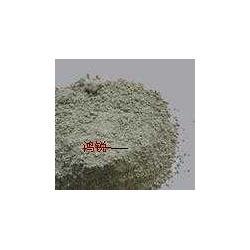 麦饭石粉图片