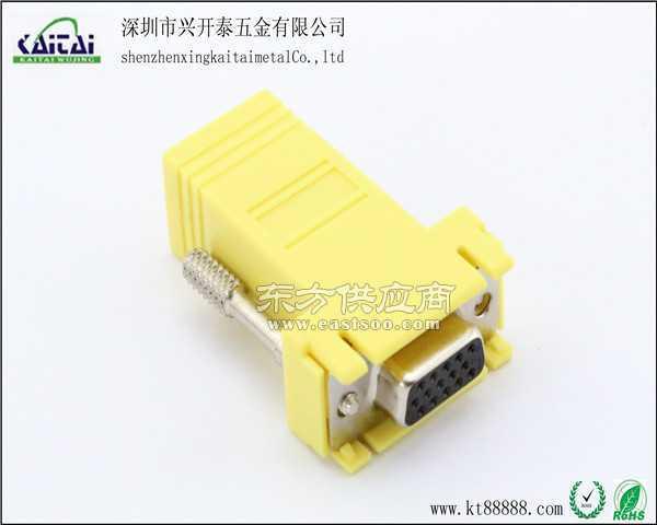 兴开泰供应VGA转RJ45转换头网线传输VGA母转网线