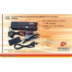 msr606u全三轨高抗磁卡读写器 金融银行磁卡写卡机图片
