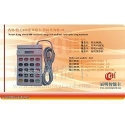 電影院專用密碼小鍵盤密碼輸入器cme512圖片