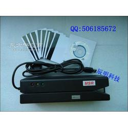 中文软件高抗读写器MSR206HU高抗写卡器图片