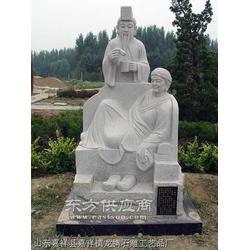 二十四孝圆雕,二十四孝浮雕,园林石雕图片