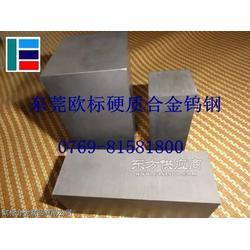 cd-636高耐磨进口钨钢 进口超硬钨钢板 欧标商图片