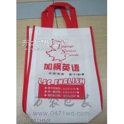 塑料袋 背心袋图片