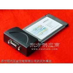 貴州現貨供應西門子CP5611/5512通讯网卡及總線電纜图片