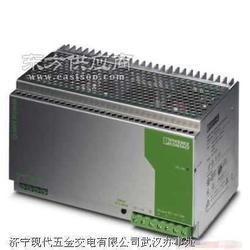 现货特销菲尼克斯PHOENIX电源、PLC等!图片