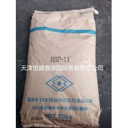 低价供应日本精蜡HNP-11图片