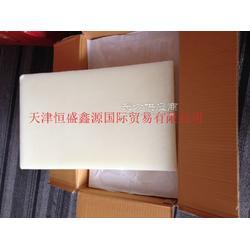 供应90度高熔点硬质微晶蜡泰国SQI185图片