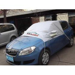 供应汽车前挡车衣 车风挡玻璃防雪防冻遮霜半罩图片