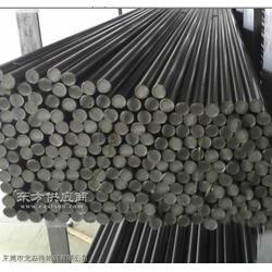 8407(预硬线材/退火线材/光亮材/黑皮材).图片