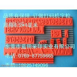 日本旗牌Artline雅丽EK-700油性笔图片