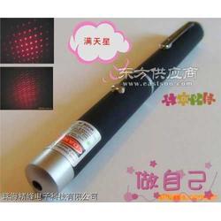 供应红光满天星激光笔 教鞭指星笔 镭射笔 80mw图片