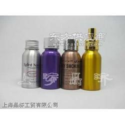 50ML化妆品分装瓶,精油铝瓶,香水铝瓶图片