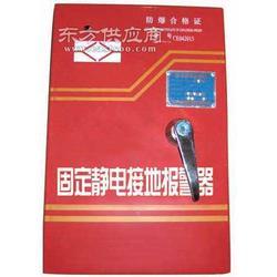 锂电池静电接地报警器-带电池的静电接地报警器图片