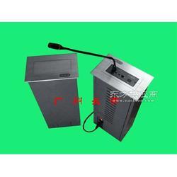 17寸专业话筒升降器联想一体机话筒升降器图片