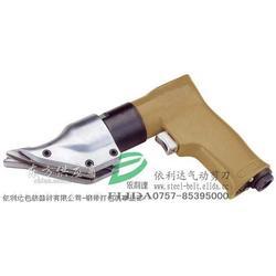 依利达气动剪刀/气动钢板剪/气动钢剪/气动铝板剪刀图片