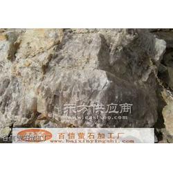 供应优质萤石矿粉氟化钙含量97以上图片