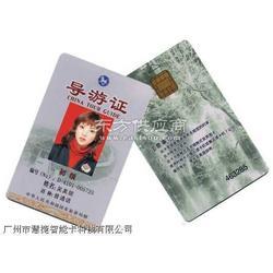 标准人像卡,工作卡制作,相片卡,头像卡材质图片