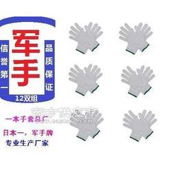 棉纱手套表图片
