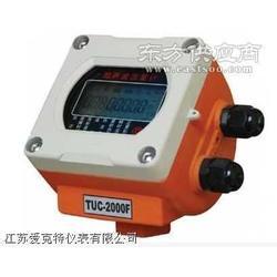 手持式超声波流量计/流量仪表厂商直销图片