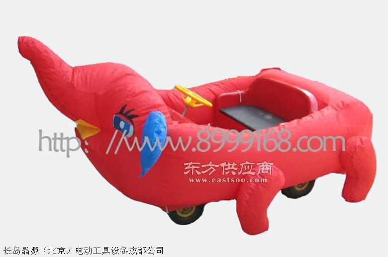 小本创业好项目:充气电动车