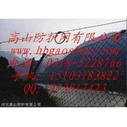 钢丝绳网DO/08/300/250/200/150规格齐全欢迎选购图片