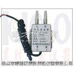 差压控制传感器差压显示器差压控制变送器图片