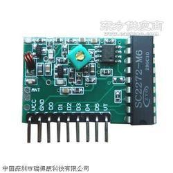 无线接收模块解码超再生高频接收器RC-RJ05图片
