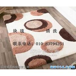 喜迎蛇年武夷花园附近清洗地毯公司图片