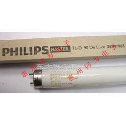 对色纺织D65 PHILIPS 36W/965 团购价图片