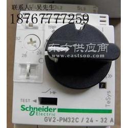 GV2PM22C电动机断路器图片
