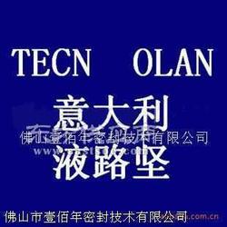 日本 NOK OSI 油封图片