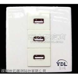 宿舍专用3位USB墙壁插座只带USB的插座面板图片