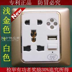 五孔多功能墙壁插座带USB接口厂家图片