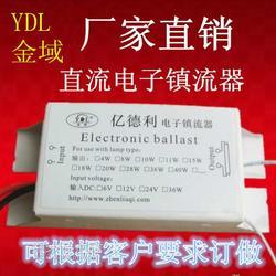 中高档杀虫灯专用低压电子镇流器12V15W18W图片
