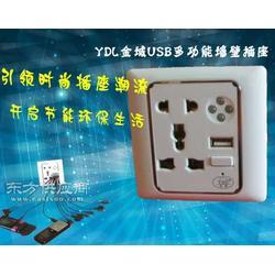 家装酒店装USB五孔插座带USB带灯的墙壁插座厂家图片